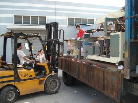 工厂在进行搬迁前需要做哪些准备工作